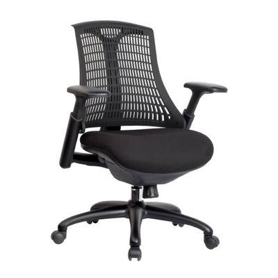 cadeira-office-soria-preta