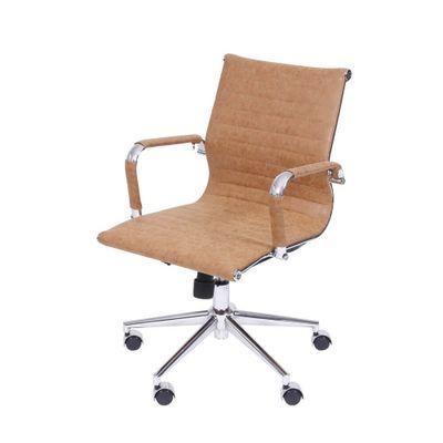cadeira-sevilha-baixa-retro-castanho