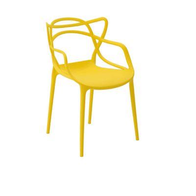 Cadeira-Allegra-Amarelo-Claro-lateral