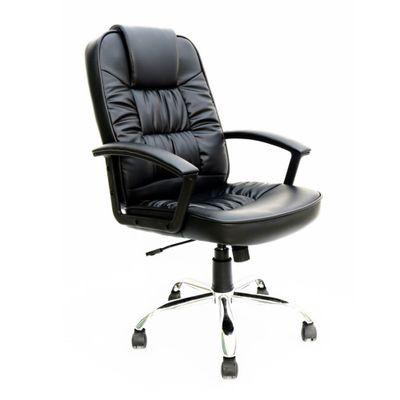 Cadeira-Office-Viseu-Baixa-com-Rodizio-PU-Preto-outlet-home-office