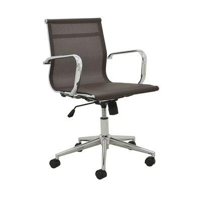 Cadeira-Sevilha-Tela-Baixa-Com-Rodizio-Cobre