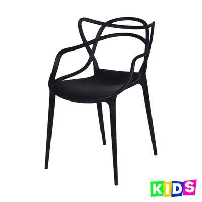 cadeira-allegra-preta-infantil